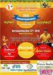TATA Annual Day Celebrations and Telugu Nite