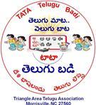TATA Telugu Badi Day